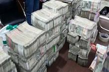 सटोरियों के खिलाफ अब तक की सबसे बड़ी कार्रवाई, 4 करोड़ 19 लाख रुपये कैश बरामद