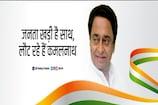 MPCC ट्विटर से सोनिया गांधी का फोटो नदारद, BJP ने कहा-ये है कमलनाथ कांग्रेस