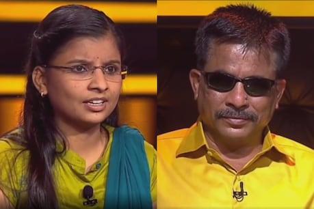 KBC 12: दृष्टिहीन पिता के इलाज के लिए केबीसी में आईं महाराष्ट्र की अस्मिता, चेहरे की मुस्कान जीत लेगी दिल