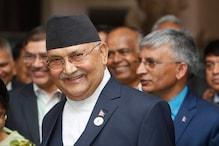 नेपाल में फिर बवाल! ओली-प्रचंड के मतभेद फिर उभरे, पार्टी फिर टूटने की कगार पर