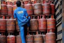 LPG Gas Cylinder Prices: अब हर हफ्ते घटेंगी-बढ़ेंगी गैस सिलेंडर की कीमतें