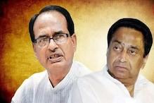 CM शिवराज का कांग्रेस पर 'प्रहार', कहा- कई टुकड़ों में बंटी है पार्टी