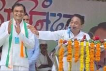 इमरती देवी विवाद: कमलनाथ खेद जताने की जगह 'आइटम' के अलग-अलग अर्थ बता रहे- BJP