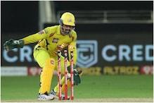 IPL 2021: महेंद्र सिंह धोनी अपने नाम कर सकते हैं ये 7 बड़े रिकॉर्ड्स