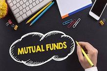 MFs ने लगातार 5वें महीने इक्विटीज से निकले पैसे, बेचे 14300 करोड़ के स्टॉक