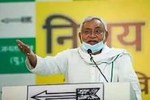 बिहार चुनाव: BJP के बाद अब JDU भी आज ही जारी करेगा अपना चुनावी घोषणा पत्र