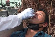 PHOTOS: पर्यटकों के बढ़ने से बढ़ा कोरोना का खतरा... नैनीताल में कैंप लगाकर लिए गए कोरोना के सैंपल