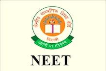 NEETपरीक्षा में सबसे अधिक UP के छात्र सफल,इस स्कूल के 166 छात्रों ने किया कमाल