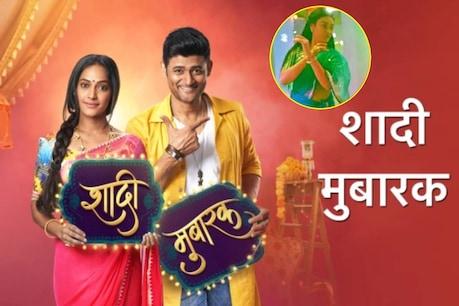 राजश्री ठाकुर के बाद इस शो में अब रति पांडे 'प्रीति जिंंदल का किरदार निभाएंगी.