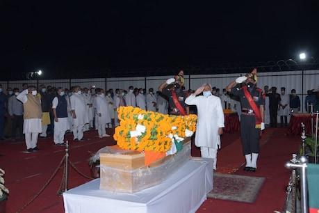 राजकीय सम्मान के साथ दिवंगत रामविलास पासवान का अंतिम संस्कार आज, चिराग  देंगे मुखाग्नि, जानें पूरा कार्यक्रम | patna - News in Hindi - हिंदी न्यूज़  ...