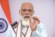 PM मोदी आज जाएंगे गुजरात, पूर्व मुख्यमंत्री केशुभाई पटेल को देंगे श्रद्धांजलि