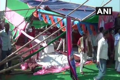 मंच पर भार अधिक हो जाने क वजह से वो गिर गया जिसमें पप्पू यादव समेत कई लोगों को चोटें आई हैं (फोटो: ANI)