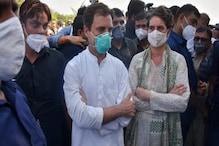 ये है नोएडा पुलिस की FIR- रॉबर्ट वाड्रा को बताया प्रियंका गांधी की 'पत्नी'!