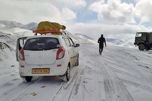 हिमाचल में मौसम: केलांग में पारा 0 के करीब, 3 दिन बारिश-बर्फबारी के आसार