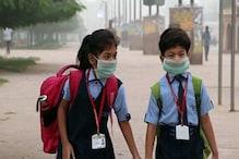 न्यूयॉर्क में फिर से खुले स्कूल, विद्यालयों में कम संक्रमण दर का दिया हवाला