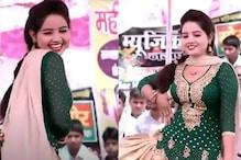 Goli Chal Javegi पर सुनीता बेबी ने किया गदर डांस, धमाकेदार वीडियो हुआ वायरल