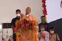 बलरामपुर: CM योगी आदित्यनाथ बोले- बेटियों पर बुरी नजर डाली तो दुर्गति तय
