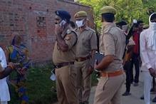 आजमगढ़: घर में सो रहे बुजुर्ग दंपति की सिर कूच कर निर्मम हत्या