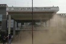 यूपी कौशल विकास मिशन के ऑफिस में लगी भीषण आग, बचाव कार्य जारी