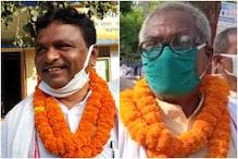 Bihar Election: MLA बेटे के खिलाफ पिता ने ठोकी चुनावी ताल, पढ़ें पूरी कहानी