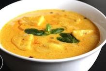 Aloo Ki Kadhi Recipe Video: व्रत में बनाएं आलू की कढ़ी और चखें  अनोखा स्वाद