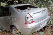बदायूं: दौड़ लगा रहे पांच युवकों को लग्जरी कार ने रौंदा, तीन की मौत
