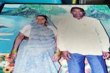 बरेली: जमीनी विवाद के चलते बेटे ने बुजुर्ग मां-बाप की गोली मारकर की हत्या