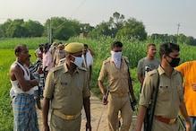 भदोही: नाबालिग लड़की की सिर कुचलकर हत्या, परिजनों को रेप के बाद कत्ल की आशंका