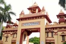 बीएचयू में इस साल नहीं होगी भूत विद्या की पढ़ाई, ये है वजह