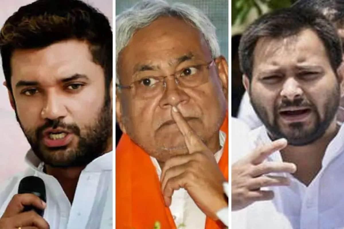 Bihar Election 2020: बिहार में तेजस्वी नहीं बिखेर पाएंगे जादू? सर्वे में बीजेपी को 85, जेडीयू को 70 सीटों का अनुमान