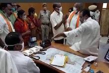 ज्ञापन सौंपने आये BJP नेताओं ने कलेक्टर से की बदतमीजी, पुलिस ने किया बीच-बचाव