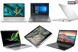 Amazon Sale: लैपटॉप पर मिल रही 25000 रु से ज्यादा की छूट, ये हैं बेस्ट ऑप्शन