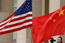 क्या अमेरिका को पछाड़कर चीन दुनिया की सबसे बड़ी इकनॉमी हो गया है?