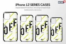 इस वेबसाइट से खरीद सकते हैं Apple iPhone 12 के केसेज, जानिए कीमत और खासियत