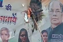 BJP में शामिल हुए राहुल लोधी का विरोध, कांग्रेसियों ने पोस्टर पर पोती कालिख