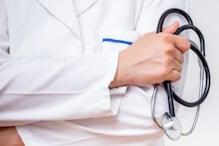 मेडिकल कॉलेजों में सरकारी स्कूलों के छात्रों को 7.5% आरक्षण की मंजूरी