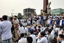 Delhi में अब कौन करेगा कोरोना का इलाज,1400 और सीनियर डॉक्टर का हड़ताल का ऐलान