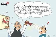 कार्टून कोना: बिहार में चुनाव प्रचार जोरों पर