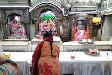 अंग्रेजी डिक्शनरी में शामिल हैं हिंदू धर्म के इन भगवानों और प्रतीकों के नाम