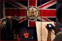 चीन ने कहा- हांगकांग के लोगों को दिए गए ब्रिटिश पासपोर्ट की मान्यता होगी खत्म