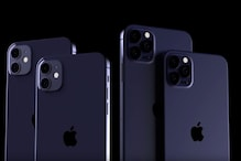 iPhone 12 और 12 Pro की सेल शुरू! मिल रही 22 हज़ार रुपये तक की छूट