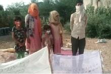 इंसाफ के लिए 9 दिन से खेत पर भूख हड़ताल पर बैठा रेप पीड़िता का परिवार
