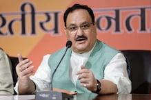 बिहार चुनाव: डोनाल्ड ट्रंप का जिक्र कर नड्डा ने कह दी बड़ी बात, देखें वीडियो