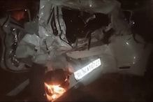 PHOTOS: कार में शिमला घूमने जा रहे दिल्ली के 3 दोस्तों की सड़क हादसे में मौत, 2 घायल