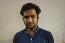 नोएडा: बाइक बोट घोटाले में 50000 का इनामी डायरेक्टर ललित भाटी गिरफ्तार