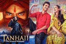 'तानाजी' के साथ-साथ ये 5 फिल्में फिर से होने जा रही हैं रिलीज, यहां देखें LIST