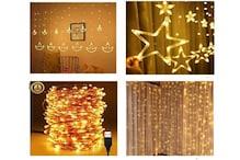 इन लाइट्स से चमकाए अपना घर, Amazon सेल में 2000 रु की लाइट मिल रही 370 रु में