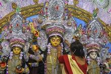 कोरोना काल:  पश्चिम बंगाल में सजेंगे दुर्गा पूजा पंडाल, ध्यान रखें गाइडलाइंस