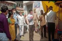 बिना मास्क घूम रही थी महिला पुलिसकर्मी, डीएम बोले-मैडम फटाफट निकालो 500 रुपये