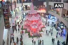 Dussehra: दिल्ली के मॉल में अयोध्या का राम मंदिर देखने उमड़ी भीड़, आप भी देखें Photos